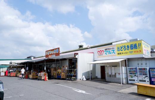 マルス 西尾店
