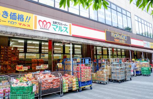 マルス 太田川店